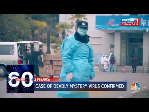 Неизвестный вирус из Китая: опасен ли новый вид пневмонии для россиян? 60 минут от 22.01.20