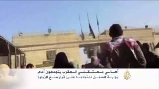 أنباء عن تسمم معتقلين في سجن العقرب بالقاهرة