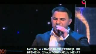 Скачать Адалят Шукюров Не могу без Баку
