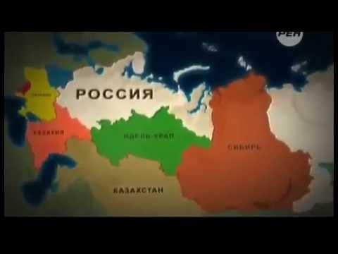 МыЗаБудущее.РФ Карта России 2050г