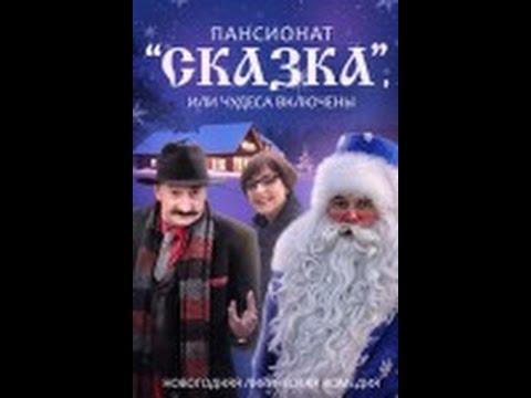 Смотреть сериалы онлайн на ЭкранкаТВ