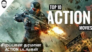Top 10 Hollywood Action Movies in Tamil dubbed |Best Hollywood movies in Tamil Dubbed | Playtamildub