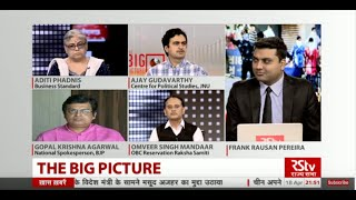 The Big Picture - Patidar agitation erupts again: Reconciling social strife & investment