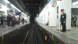 名鉄7000系(7011F) 名古屋到着・発車ミュージックホーンフル