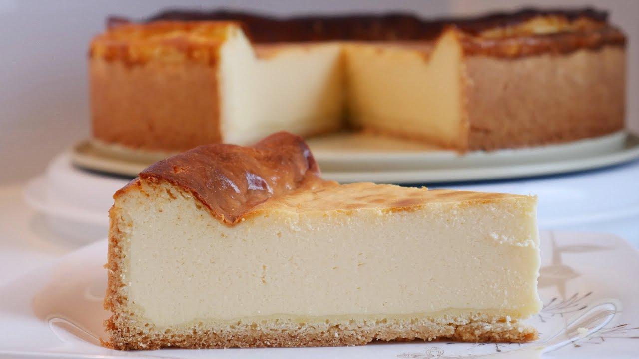 Türk Kahveli Pudingli Cheesecake