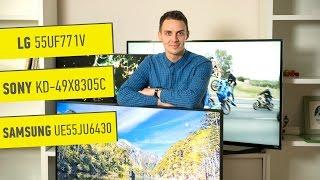 LG 55UF771V, Samsung UE55JU6430, Sony KD-49X8305C: обзор телевизоров(, 2015-11-02T08:22:37.000Z)
