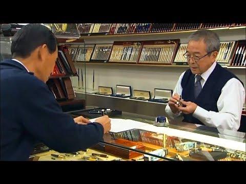 Unintentional ASMR 🖋️ Lovely Japanese Fountain Pen Shop