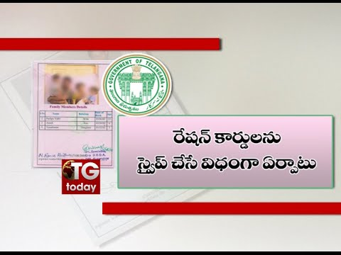 KCR Govt Plans To Provide Smart Ration Cards In Telangana