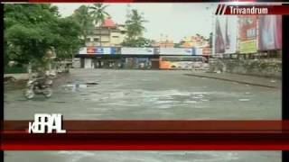 Bharat bandh: Schools, colleges closed in Kerala