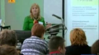 видео АНО «Институт проблем образовательной политики «Эврика» с 17 по 20