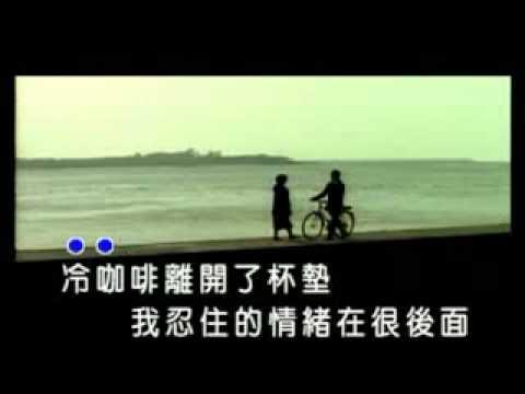 Jay Chou - Bu neng shuo de mimi (不能说的秘密) WITH LYRICS