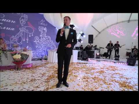 Тамада на свадьбу в Москве недорого, заказать лучшего