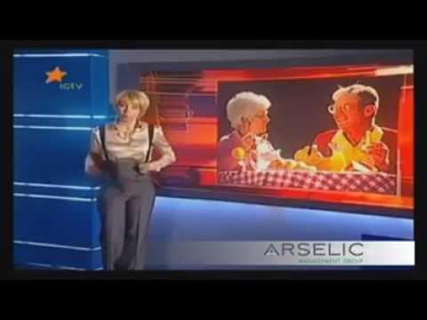 СТРАВИТА ПЕНСИЯ ПЛЮС 2017