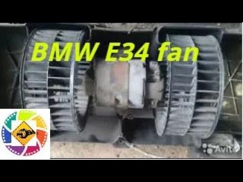 BMW E34 M50 Как снять вентилятор печки how to remove fan heater