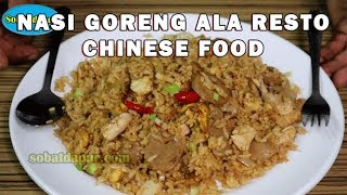 Video Nasi goreng chinese food ala resto download MP3, 3GP, MP4, WEBM, AVI, FLV Oktober 2019