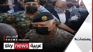 ملك الأردن غاضباً في مستشفى السلط بعد حادثة