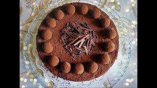 Торт Трюфель! Важный))✯Конфеты ручной работы✯Праздничное меню✯Новогодние серии