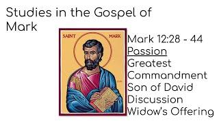 Mark lesson 21