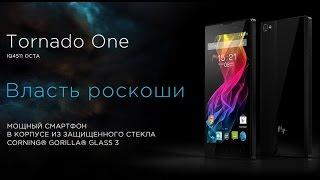 Fly Tornado One IQ4511 Octa обзор ◄ Quke.ru ►