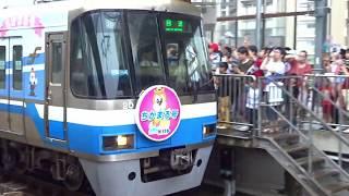 ちかまる号ラストラン福岡市営地下鉄2000系20編成 姪浜駅にて