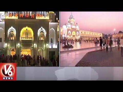 Diwali Festival Celebrations In Amritsar Golden Temple | Punjab | V6 News