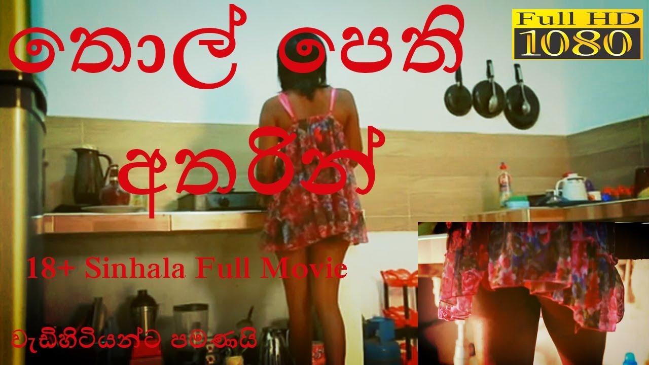 Download Hot Sinhala Movie 09