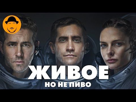 Смотреть Онлайн HD - Ваш Мир Кино