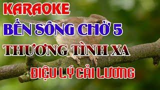 [ Karaoke ] Bến Sông Chờ 5 - Thương Tình Xa - Điệu Lý Cải Lương Nam Bộ Ý Nghĩa Cực Hay