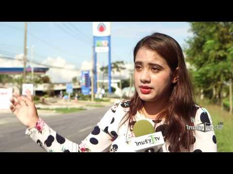 ระเบิดป่วนภาคใต้ | 03-11-59 | ชัดข่าวเที่ยง | ThairathTV
