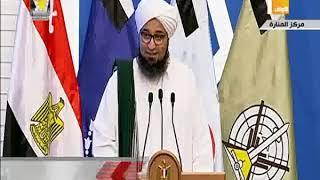 فيديو..الحبيب علي الجفري: الإرهابيون أرادوا اختطاف دين الله