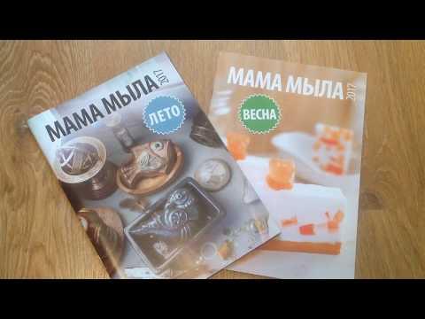 Мыльные покупки #8! Мама мыла! Много форм и упаковки! Осваиваю искусство фотографии!