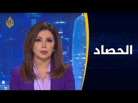 الحصاد - شمال سوريا.. منبج للروس وحوار بأنقرة  - نشر قبل 4 ساعة
