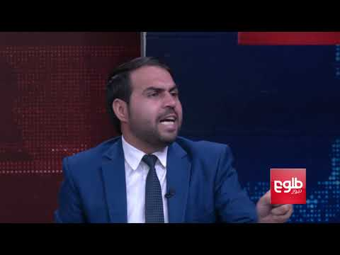 TAWDE KHABARE: Afghans Prepare to Vote Saturday