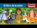 El libro de la selva | Cuentos para dormir | Cuentos Infantiles | Cuentos De Hadas Españoles