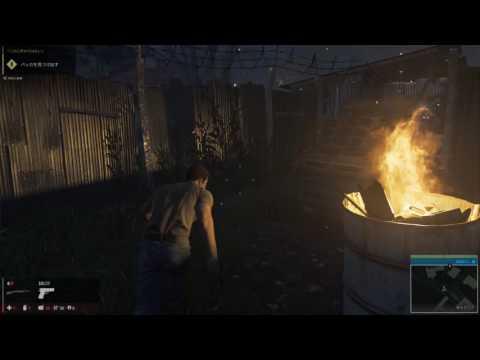 マフィア2 / Mafia2 Gameplay1