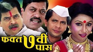 Fakta Saatvi Pass (2012) | Full Marathi Movie [HD] | Sanjay Narvekar, Sharad Ponkshe