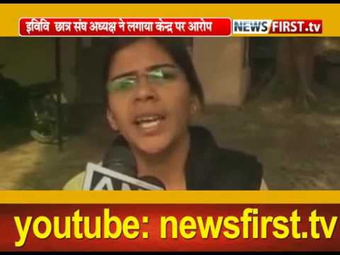 Richa SIngh union president alleges harassment by Allahabad University