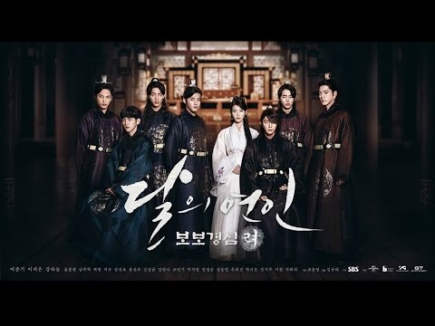 [Full Album] Moon Lovers: Scarlet Heart Ryeo OST [Instrumental]