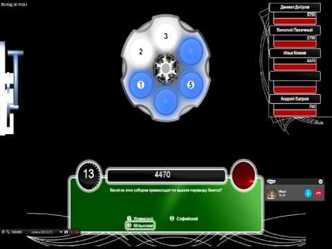 русская рулетка компьютерная версия телеигры