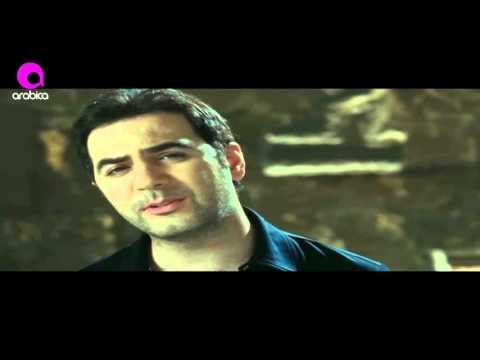 كليب وائل جسار الموت فرح - Wael Jassar El Moot Farah HD