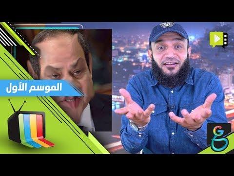 عبدالله الشريف | حلقة 13 | رجل المرحلة القادمة