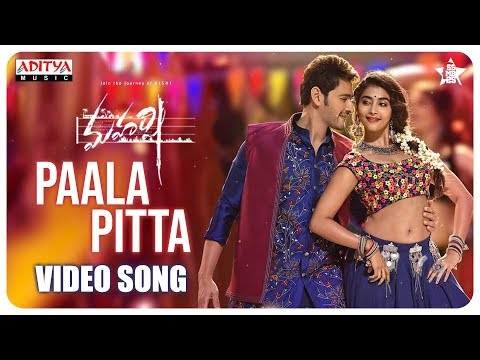 Paalapitta Video Song || Maharshi Video Songs || Mahesh Babu, Pooja Hegde || Vamshi Paidipally