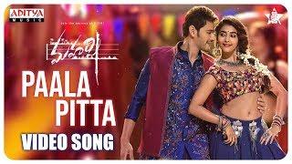 Paalapitta Song Maharshi Songs Mahesh Babu Pooja Hegde Vamshi Paidipally