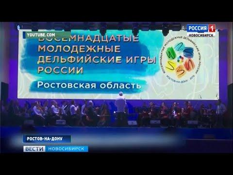 Три «золота» на Дельфийских играх завоевали новосибирцы