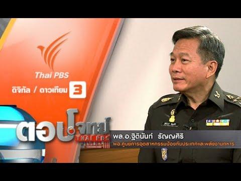 """ใกล้ความจริง...? โมเดล """"อาวุธยุทโธปกรณ์"""" กองทัพ ฝีมือ """"ทหารไทย"""" - วันที่ 02 Jun 2017"""