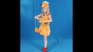 Карнавальный костюм лисы. Маскарадный Костюм