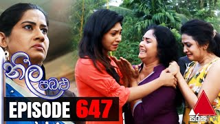 Neela Pabalu - Episode 647 | 24th December 2020 | Sirasa TV Thumbnail