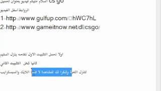 download cs go by alkhalege _steam