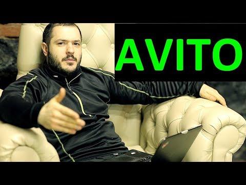 Отборочка с Avito... Работаем по велоподбору
