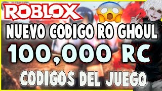 New RO-GHOUL Roblox 100MIL RC Code New Code Ro-Ghoul 100k RC ? September